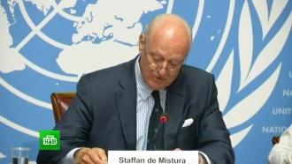 Спецпосланник ООН: договоренности президентов РФ и США по Сирии имеют высокие шансы на успех