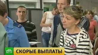 Работники завода вНижнем Тагиле начали получать зарплаты после жалобы Путину