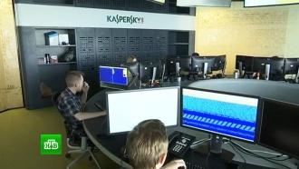 Банковские карты вРоссии атаковала новая модификация вируса Neutrino