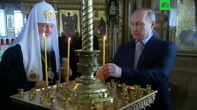 Путин посетил Валаам вдень памяти преподобных Сергия иГермана.патриарх, православие, Путин, религия, торжества и праздники.НТВ.Ru: новости, видео, программы телеканала НТВ