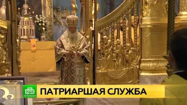 Патриарх Кирилл провел богослужение для петербуржцев вдень святых Петра иПавла.Санкт-Петербург, патриарх, православие, религия, торжества и праздники.НТВ.Ru: новости, видео, программы телеканала НТВ