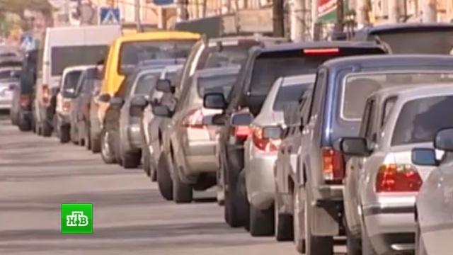 Россияне охладели к роскошным автомобилям.автомобили, автомобильная промышленность, торговля, экономика и бизнес.НТВ.Ru: новости, видео, программы телеканала НТВ