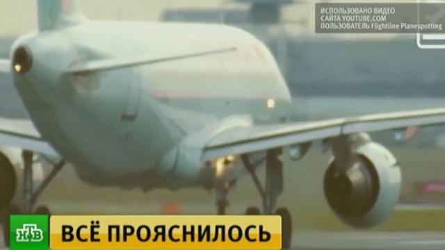 Airbus 320 в Сан-Франциско избежал катастрофы благодаря экипажу другого самолета.США, авиационные катастрофы и происшествия, авиация, самолеты.НТВ.Ru: новости, видео, программы телеканала НТВ