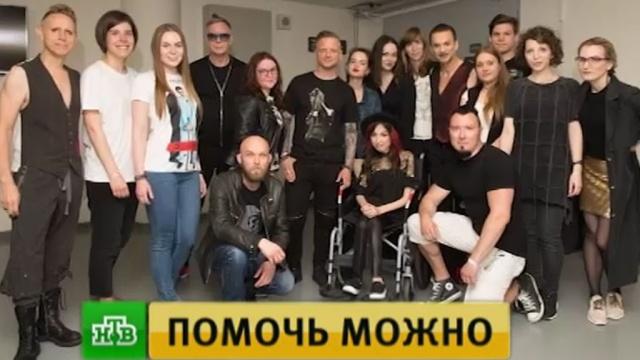 Фонд «Вера» помог юной жительнице Уфы попасть на концерт Depeche Mode вМоскве.SOS, благотворительность, дети и подростки, музыка и музыканты.НТВ.Ru: новости, видео, программы телеканала НТВ