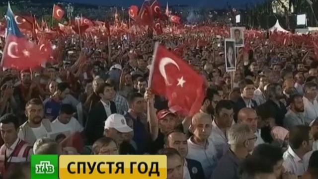 Сотни тысяч людей вышли на улицы в Турции в годовщину попытки переворота.Турция, Эрдоган, памятные даты, перевороты.НТВ.Ru: новости, видео, программы телеканала НТВ