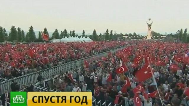 В Анкаре открыли памятник жертвам мятежа 2016 года.Турция, Эрдоган, памятники, памятные даты, перевороты.НТВ.Ru: новости, видео, программы телеканала НТВ