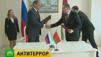 В Минске министры иностранных дел стран ОДКБ обсуждают борьбу с терроризмом