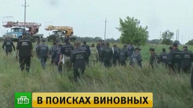 Три года трагедии МН17: вопросов к объективности следствия по-прежнему много.авиационные катастрофы и происшествия, Нидерланды, расследование, Украина.НТВ.Ru: новости, видео, программы телеканала НТВ
