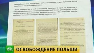 3.2 Несоблюдение условий контракта командованием и Министерством обороны.