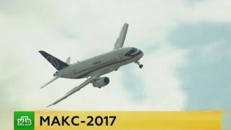 Летчики попросили Путина не переносить МАКС из Жуковского