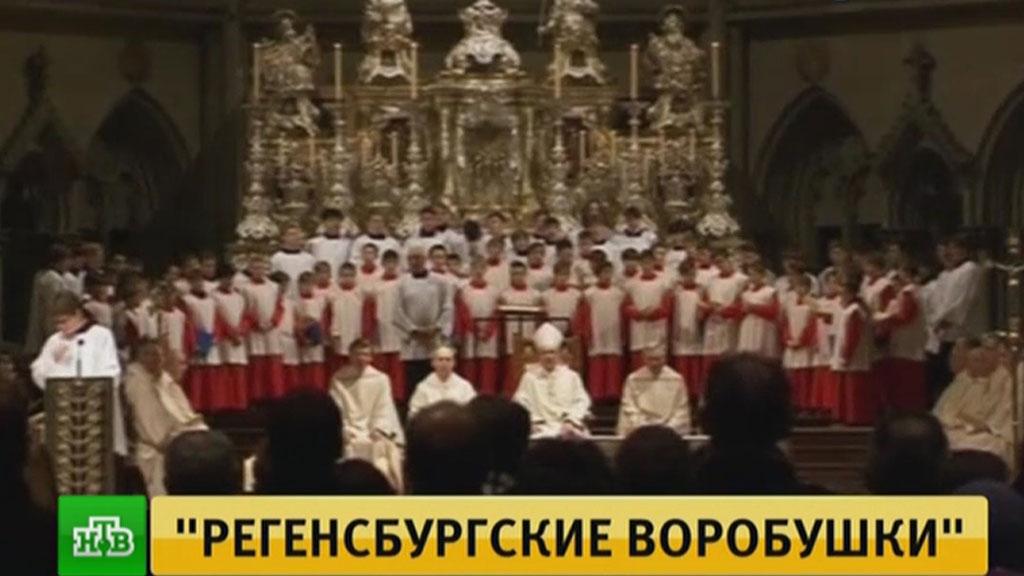 Вбаварском католическом хоре несколько десятилетий насиловали детей