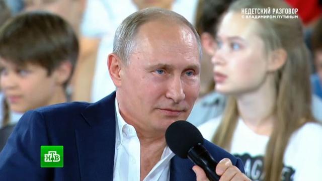 Путин: количество бюджетных мест не сокращается, аувеличивается.НТВ.Ru: новости, видео, программы телеканала НТВ