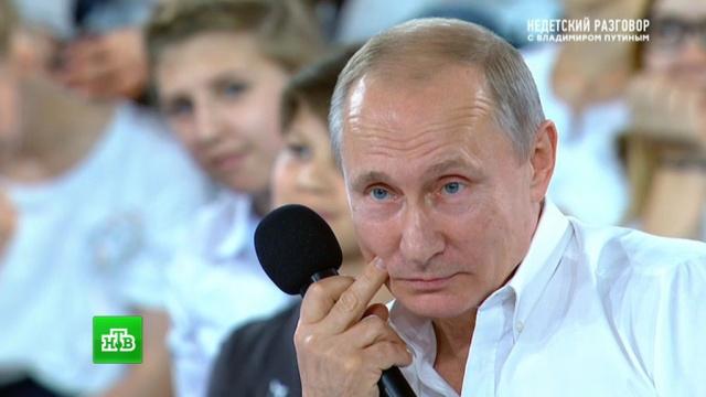 Путин— офеминизме: заниматься этим вопросом нужно, но важно сума на этой почве не сходить.НТВ, Недетский разговор с Владимиром Путиным, Путин, Сочи, дети и подростки, эксклюзив.НТВ.Ru: новости, видео, программы телеканала НТВ