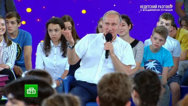 Ашот из Якутии предложил Путину создать финансируемую государством сборную ученых.НТВ, Недетский разговор с Владимиром Путиным, Путин, Сочи, дети и подростки, эксклюзив.НТВ.Ru: новости, видео, программы телеканала НТВ