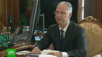 Глава РФПИ рассказал Путину о высоком интересе иностранных фондов к проектам в РФ