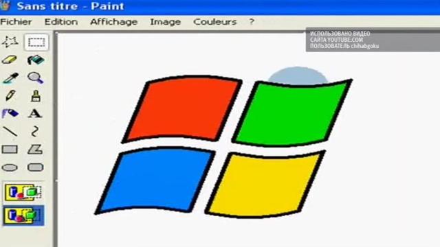 Microsoft отказывается от устаревшей программы Paint.Microsoft, компьютеры, технологии.НТВ.Ru: новости, видео, программы телеканала НТВ