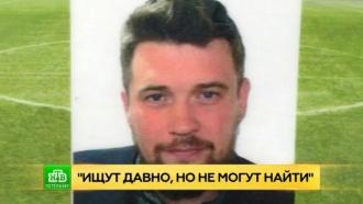 В Петербурге тренер спортшколы исчез вместе с собранными деньгами