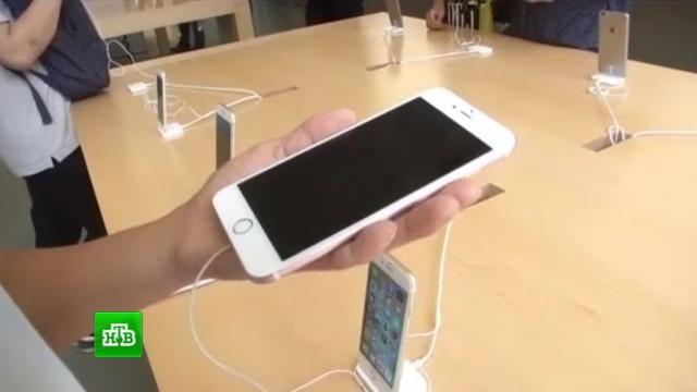 Apple запускает вРоссии программу обмена старых iPhone на новые.Apple, iPhone, гаджеты, торговля.НТВ.Ru: новости, видео, программы телеканала НТВ