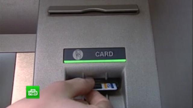 Популярность банковских карт вРФ за 3года выросла почти вдвое.банковские карты, магазины, торговля, экономика и бизнес.НТВ.Ru: новости, видео, программы телеканала НТВ