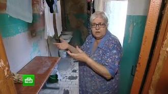 Инвалидов вВоронеже заставляют ремонтировать аварийное общежитие за свой счет
