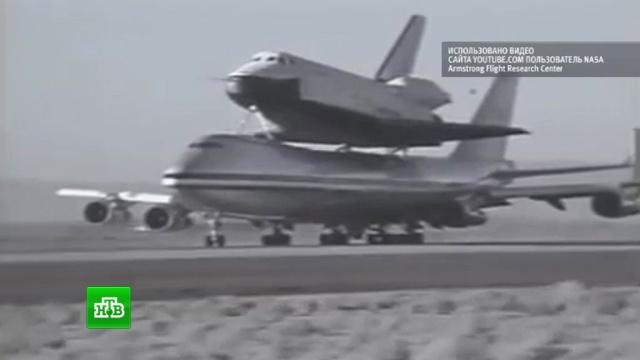 Тайны НАСА: вСША обнародованы уникальные кадры космических исследований.космонавтика, космос, НАСА, наука и открытия, США, технологии.НТВ.Ru: новости, видео, программы телеканала НТВ