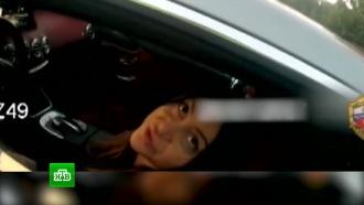 Мару Багдасарян оштрафовали за вождение без прав