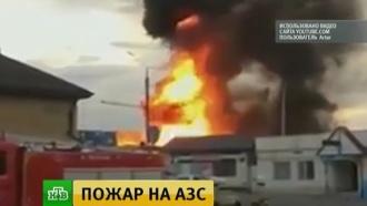 Очевидцы сняли на видео взрыв цистерны с топливом и пожар на АЗС в Нальчике