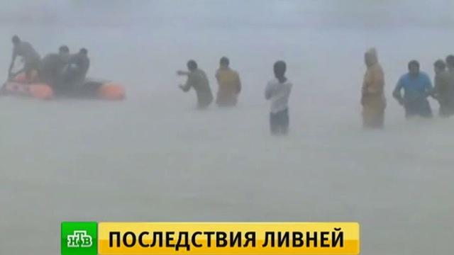 Муссонные дожди в Индии привели к наводнениям и гибели почти 200 человек.Индия, наводнения, стихийные бедствия.НТВ.Ru: новости, видео, программы телеканала НТВ