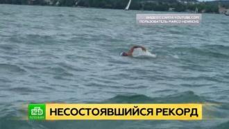 Немцу Хенриксу не согласовали рекордный заплыв по Неве