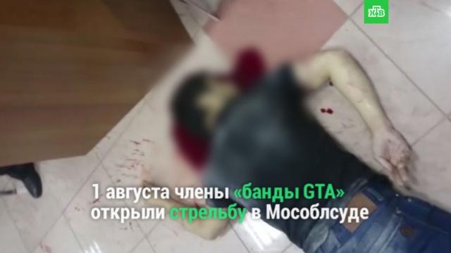 История «банды GTA».НТВ.Ru: новости, видео, программы телеканала НТВ