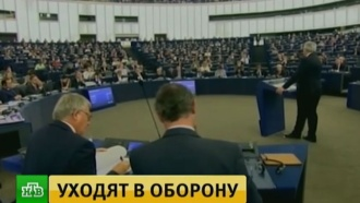 Глава Еврокомиссии выступил против новых антироссийских санкций США