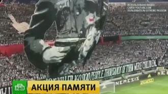 Польские фанаты почтили память жертв игероев Варшавского восстания масштабной акцией