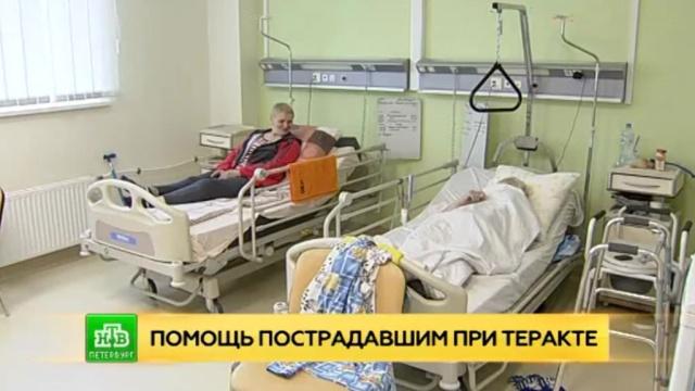 Пережившим теракт петербуржцам продолжают отказывать в выплатах и экспертизах.Санкт-Петербург, взрывы, компенсации, медицина, метро, терроризм.НТВ.Ru: новости, видео, программы телеканала НТВ
