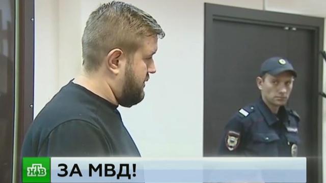 Напавший на корреспондента НТВ пожаловался всуде на слабое здоровье.аресты, драки и избиения, Москва, НТВ, суды.НТВ.Ru: новости, видео, программы телеканала НТВ