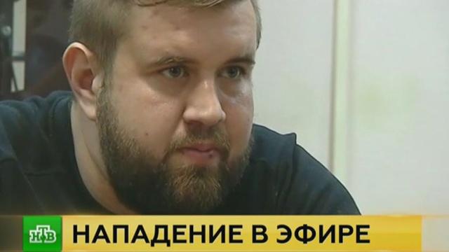 Набросившийся скулаками на журналиста НТВ москвич получил 5суток ареста.аресты, драки и избиения, Москва, НТВ, суды.НТВ.Ru: новости, видео, программы телеканала НТВ