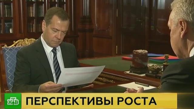 Собянин доложил Медведеву о всплеске экономической активности в Москве.инвестиции, Медведев, Москва, промышленность, Собянин, торговля, экономика и бизнес.НТВ.Ru: новости, видео, программы телеканала НТВ