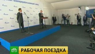 Путин дал старт строительству Амурского ГПЗ изапустил три агрегата <nobr>Нижне-Бурейской</nobr> ГЭС
