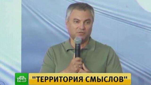 Володин заявил о нежелании Европы поддерживать антироссийские санкции.Госдума, Европа, санкции, США.НТВ.Ru: новости, видео, программы телеканала НТВ