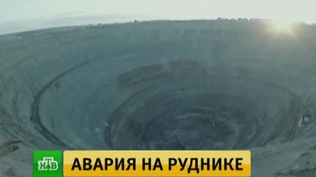 Глава МЧС направился на место аварии вякутской шахте.Якутия, аварии на шахтах.НТВ.Ru: новости, видео, программы телеканала НТВ