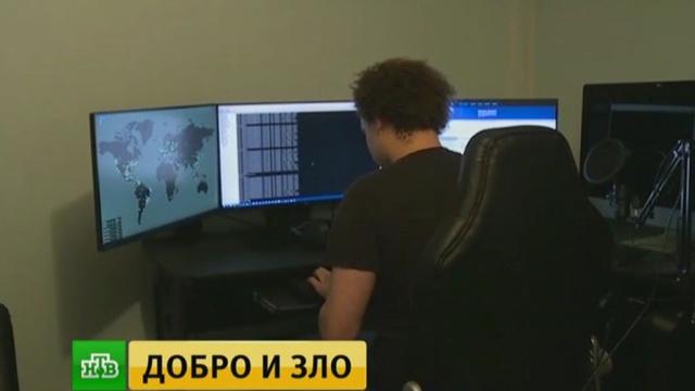 ВСША арестован остановивший вирус WannaCry программист.Великобритания, США, ФБР, аресты, компьютерная безопасность, хакеры.НТВ.Ru: новости, видео, программы телеканала НТВ