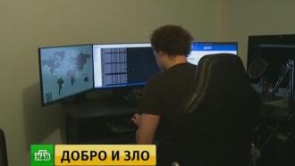 ВСША арестован остановивший вирус WannaCry программист