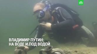 Владимир Путин: на воде ипод водой