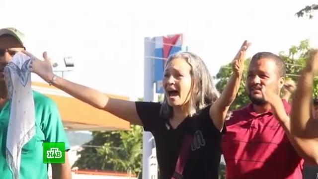 Власти Венесуэлы подавили попытку военного переворота.Венесуэла, оппозиция, оружие.НТВ.Ru: новости, видео, программы телеканала НТВ