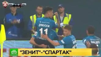 Фантастическая игра на фоне проводов легенды: матч «Зенит»— «Спартак» вошел висторию