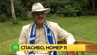 Боярский: Кержаков вселил в «Зенит» свою душу