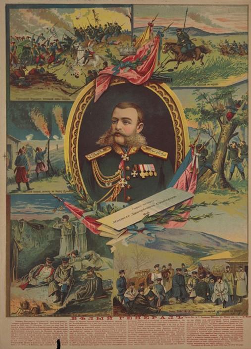 Плакат как средство массовой информации. Довоенные годы.НТВ.Ru: новости, видео, программы телеканала НТВ