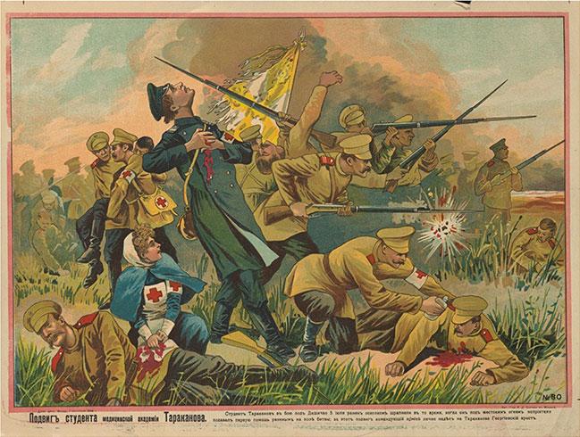 Плакат как средство массовой информации. Русско-японская война.НТВ.Ru: новости, видео, программы телеканала НТВ