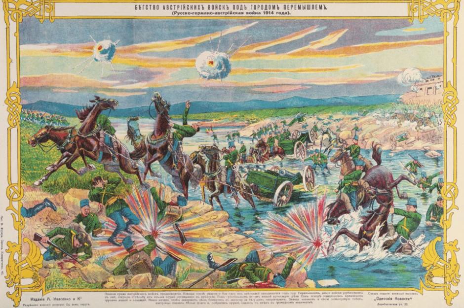 Плакат как средство массовой информации. Великая европейская война. Событийный лубок.НТВ.Ru: новости, видео, программы телеканала НТВ