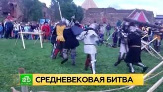 В крепости «Орешек» сражаются былинные богатыри и средневековые рыцари