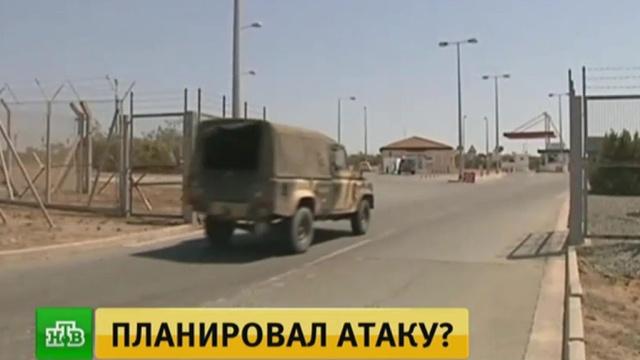 СМИ: в Турции задержан россиянин, готовивший атаку на военный самолет США.Исламское государство, Турция, задержание.НТВ.Ru: новости, видео, программы телеканала НТВ